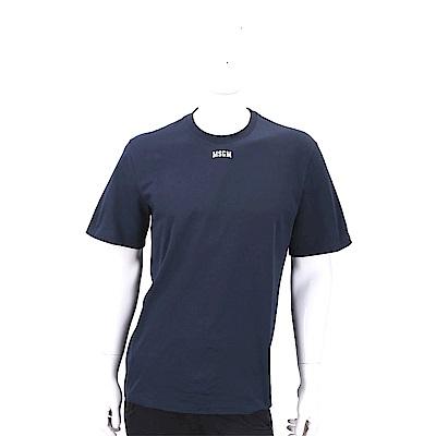 MSGM 品牌人氣款深藍色棉質字母T恤
