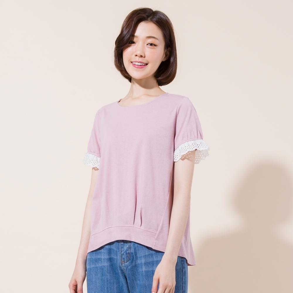 CHICA 微糖甜心前短後長打褶T恤(2色)
