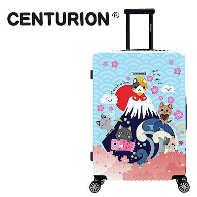 CENTURION美國百夫長29吋行李箱-富士山小貓K03