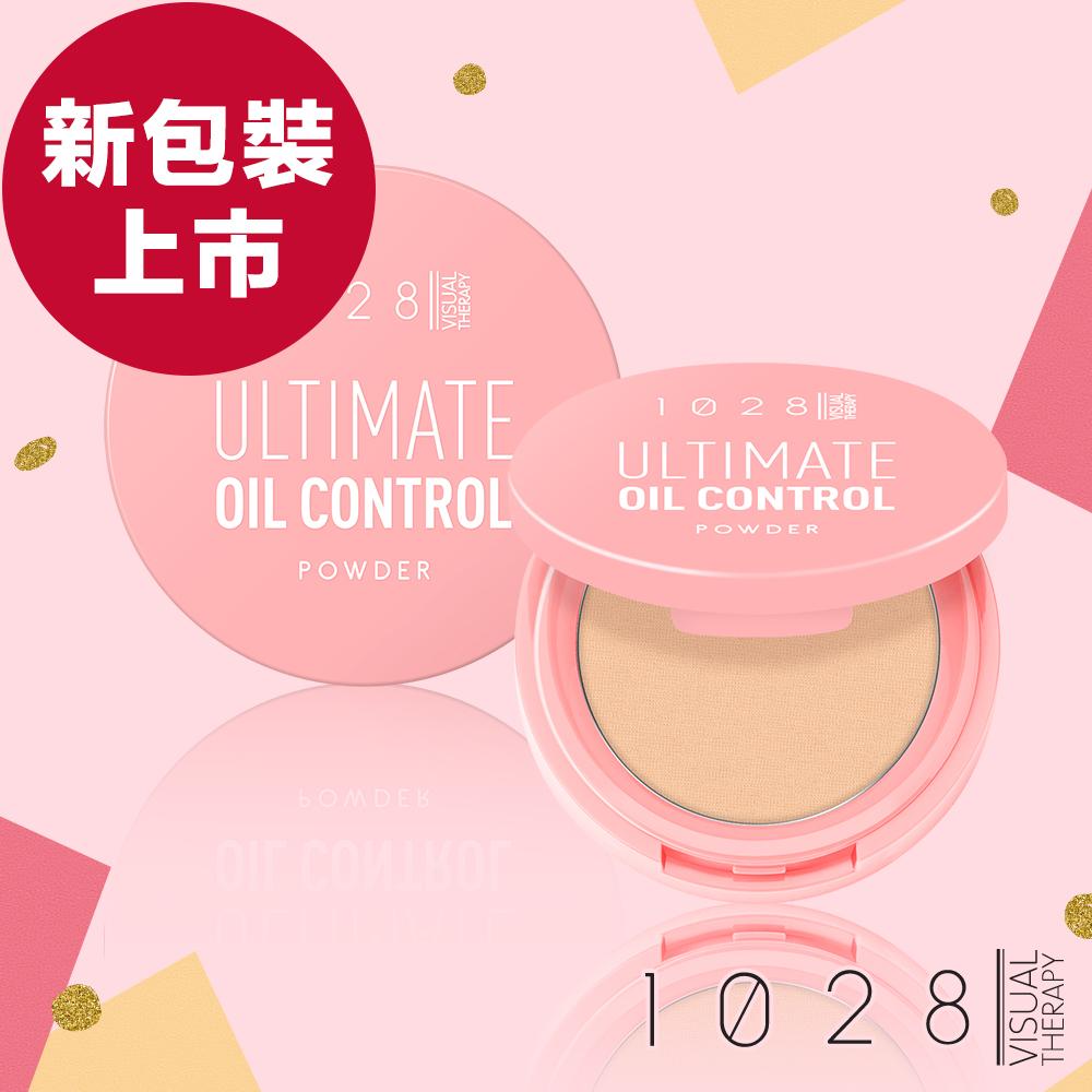 【新品上市】1028 超吸油蜜粉餅(膚色)