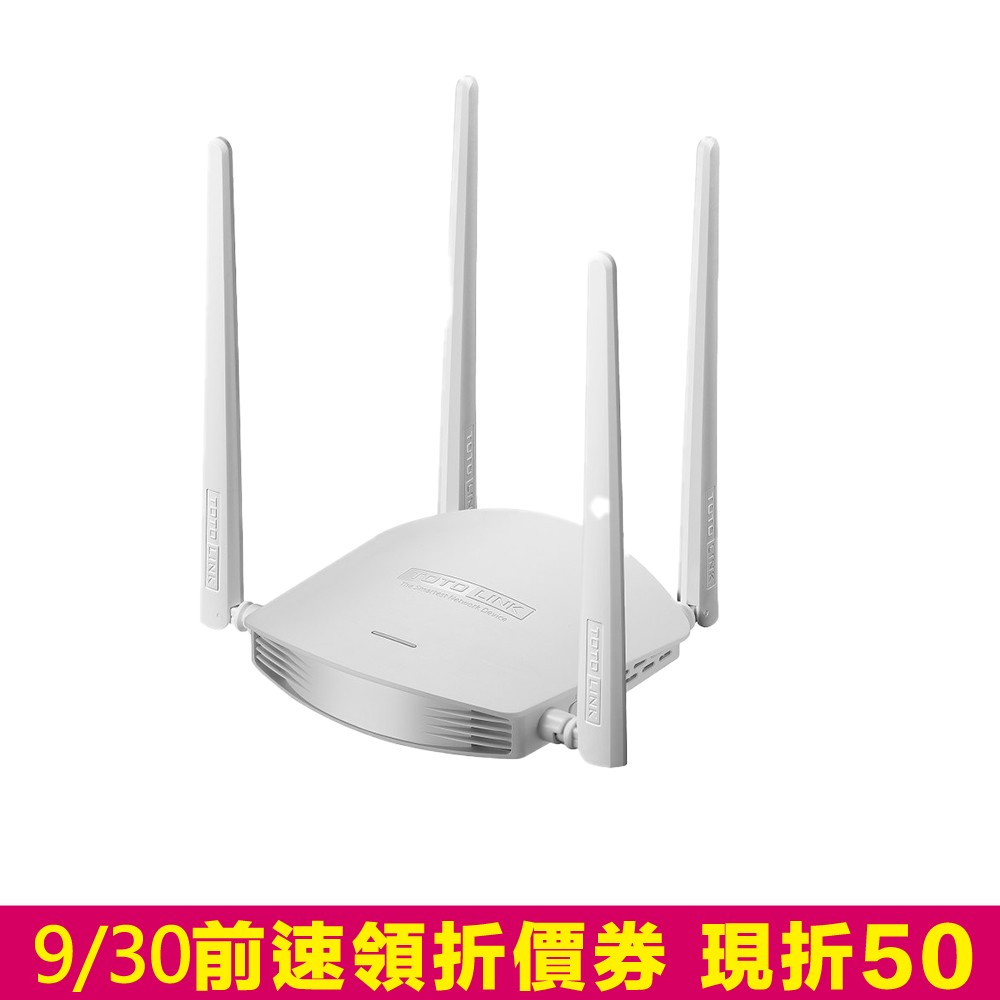 TOTOLINK N600R  600M雙倍飆速無線WiFi路由器分享器