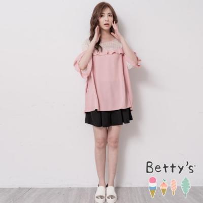 betty's貝蒂思 唯美性感蕾絲雪紡上衣(淺粉)