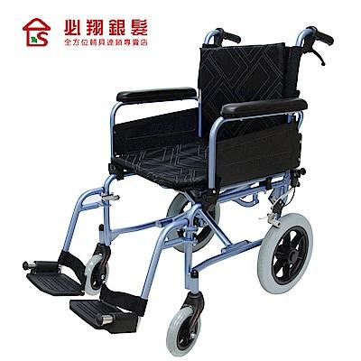 必翔銀髮 輕便移位式看護型輪椅-PH-183B(未滅菌)