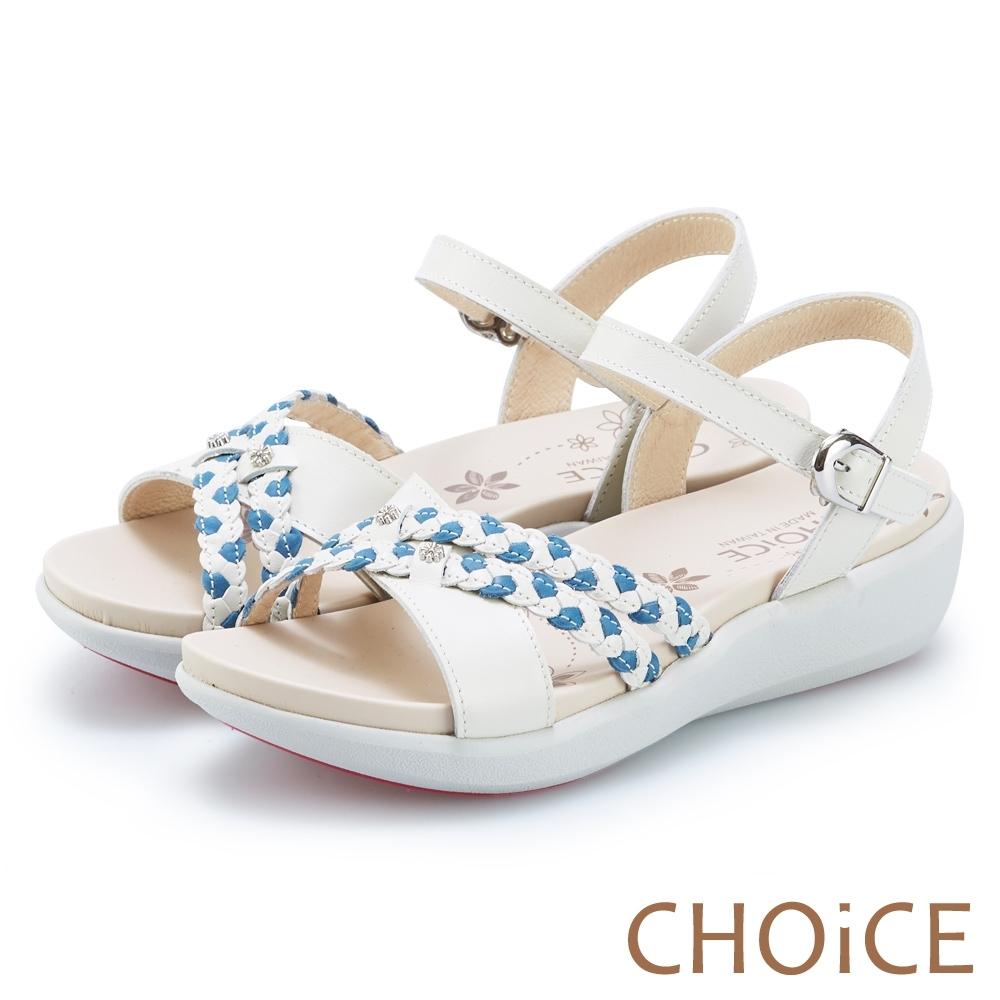 CHOiCE 麻花雙色皮革編織造型涼鞋 米色