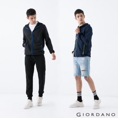 【時時樂】GIORDANO男裝3M抗UV防曬外套(多色任選)