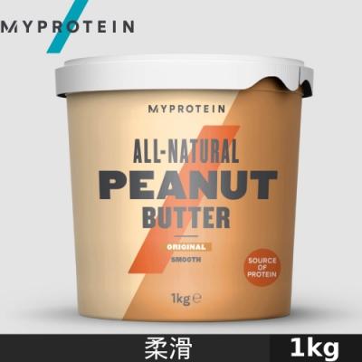 【英國 MYPROTEIN】Peanut Butter 花生醬(原味柔滑/1kg/罐)
