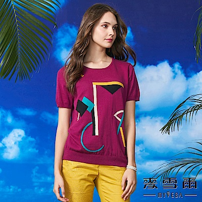 【麥雪爾】純棉普普色塊針織杉-紫
