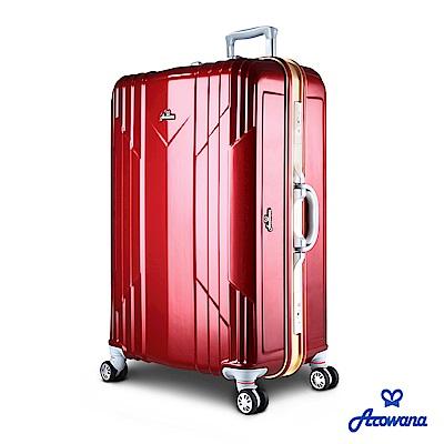 Arowana 頂級風華29吋PC鏡面鋁框旅行箱/行李箱 (高雅紅)
