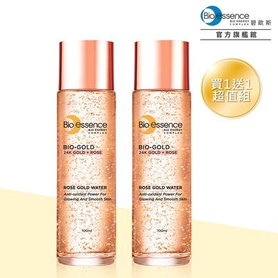 Bio-essence碧歐斯 金萃玫瑰黃金精華露100ml(2入組)