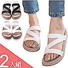[時時樂限定]River&Moon羅馬線條防水休閒拖鞋(兩入組)