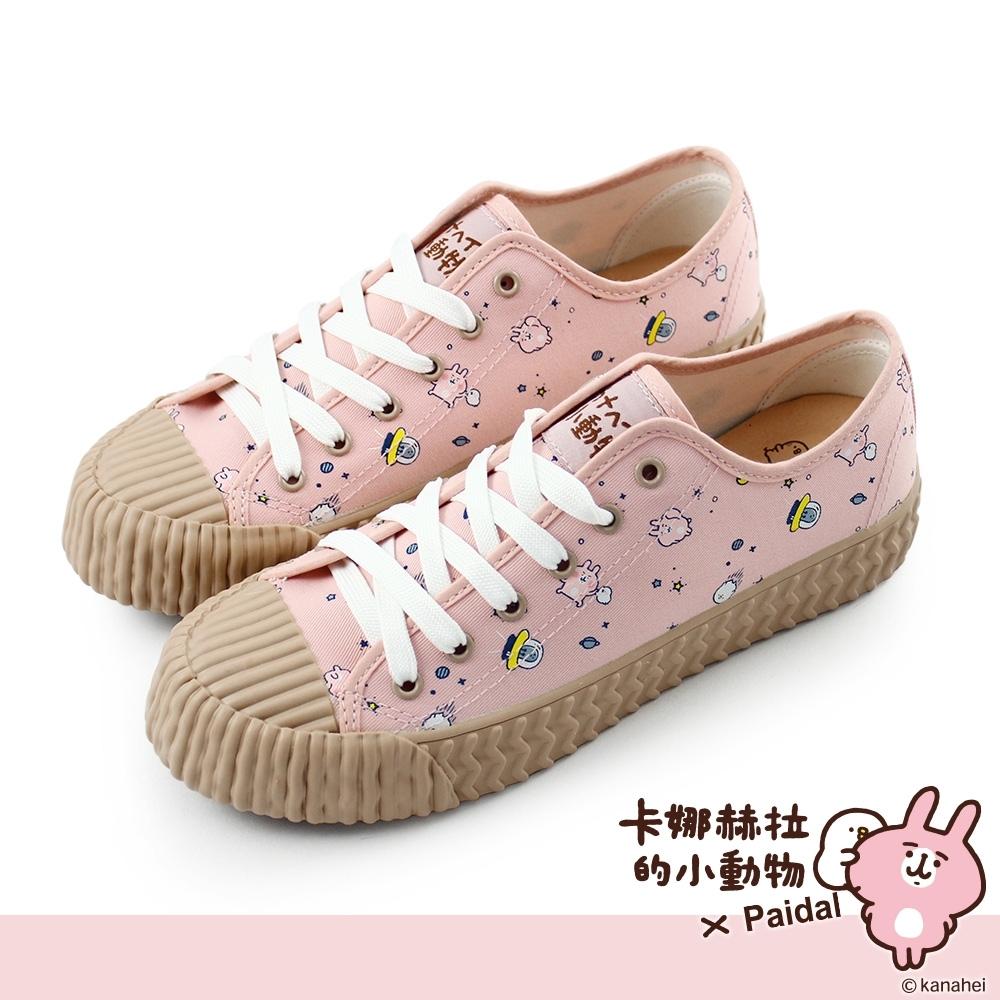 Paidal x 卡娜赫拉的小動物 太空樂趣繽紛餅乾鞋帆布鞋-胭脂粉
