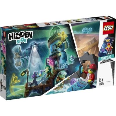 樂高LEGO 幽靈秘境系列 - LT70431 鬼影燈塔