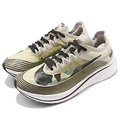 Nike 慢跑鞋 Zoom Fly SP 低筒  男鞋