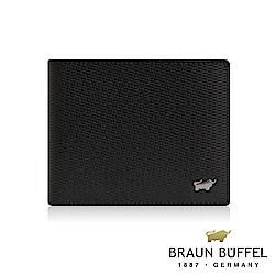 BRAUN BUFFEL -席德系列8卡中翻零錢袋皮夾 - 雅典黑
