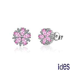 ides愛蒂思 歐美設計粉紅剛玉晶鑽耳環/櫻花戀曲