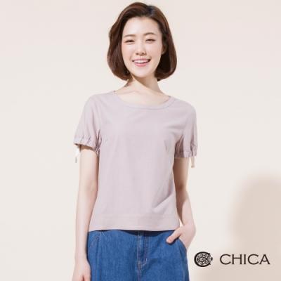 CHICA 純色百搭配色織帶短袖上衣(2色)
