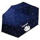 【雙龍牌】玩樂熊降溫13度黑膠自動傘自動開收傘 抗UV雨傘折傘B6290NA1