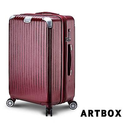【ARTBOX】旅尚格調 25吋平面凹槽防爆拉鍊拉絲行李箱(酒紅)