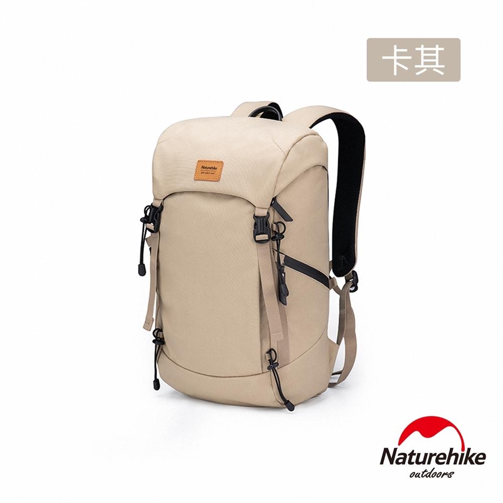 Naturehike Regen 20L休閒兩用戶外旅行防潑水後背包 卡其色