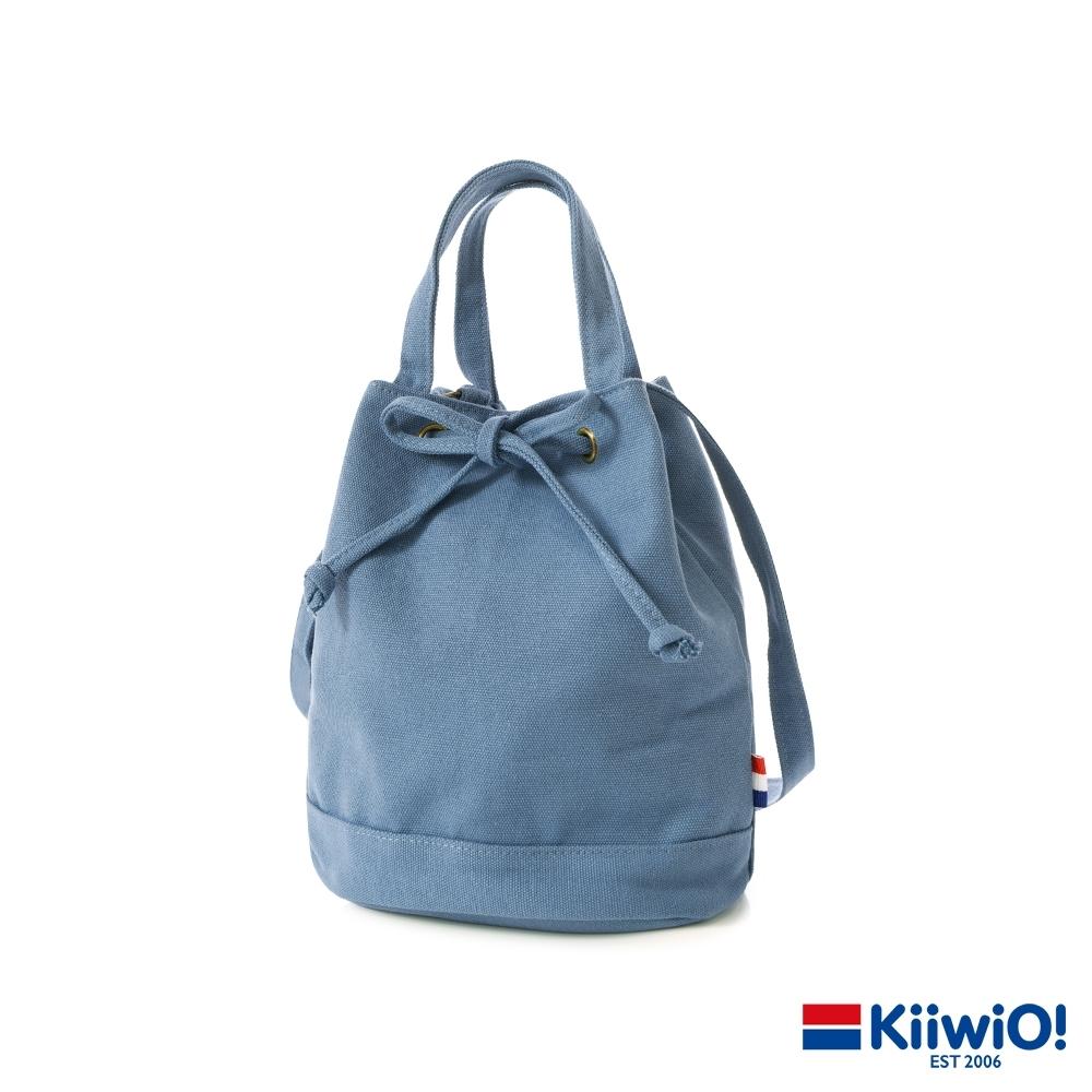 Kiiwi O! 日系百搭系列帆布水桶包 UMA 莫蘭迪藍