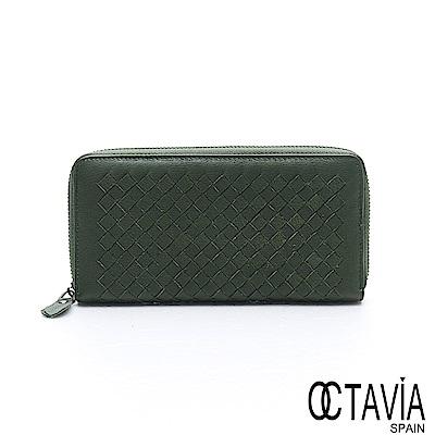 OCTAVIA 真皮 - CHECKMATE 牛皮棋盤編織全拉式長夾 - 森林綠