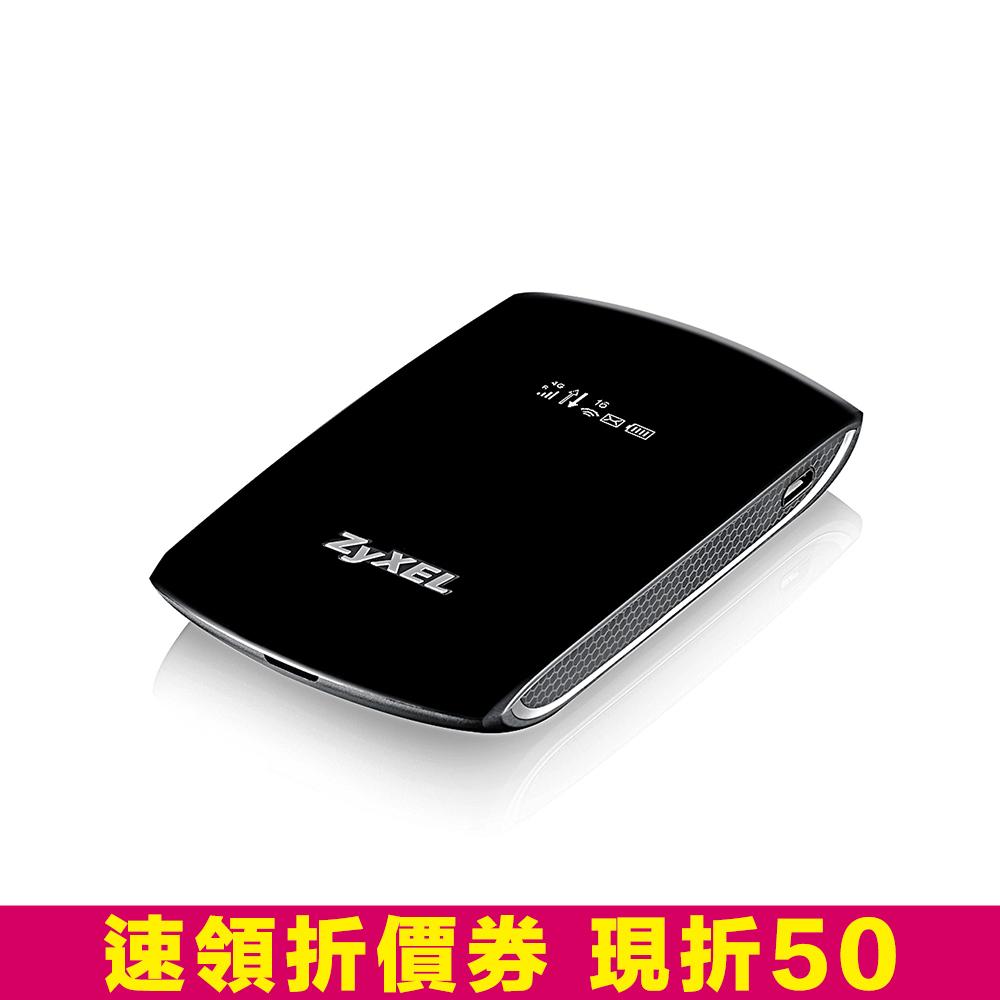 Zyxel合勤  WAH-7706 4G 上網 WiFi  吃到飽 SIM卡 路由器 LTE 行動 熱點 路由器 2CA 300Mbps 旅行 出國 可攜帶 無線網路