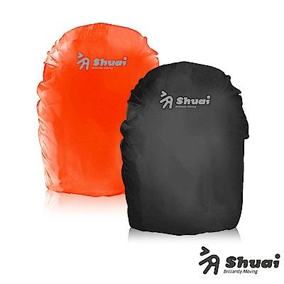 Shuai 背包防水雨套