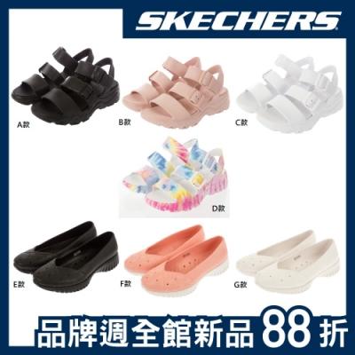 SKECHERS 女休閒健走防水鞋 品牌週獨家優惠款