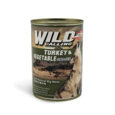 奧地利WILD GALLING犬罐-火雞肉+蔬菜 415g/14.65oz (45-WD-04)