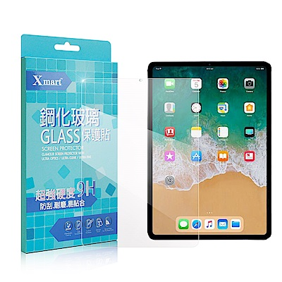 XM iPad 9.7吋 (2018/2017)  強化指紋玻璃保護貼-非滿版