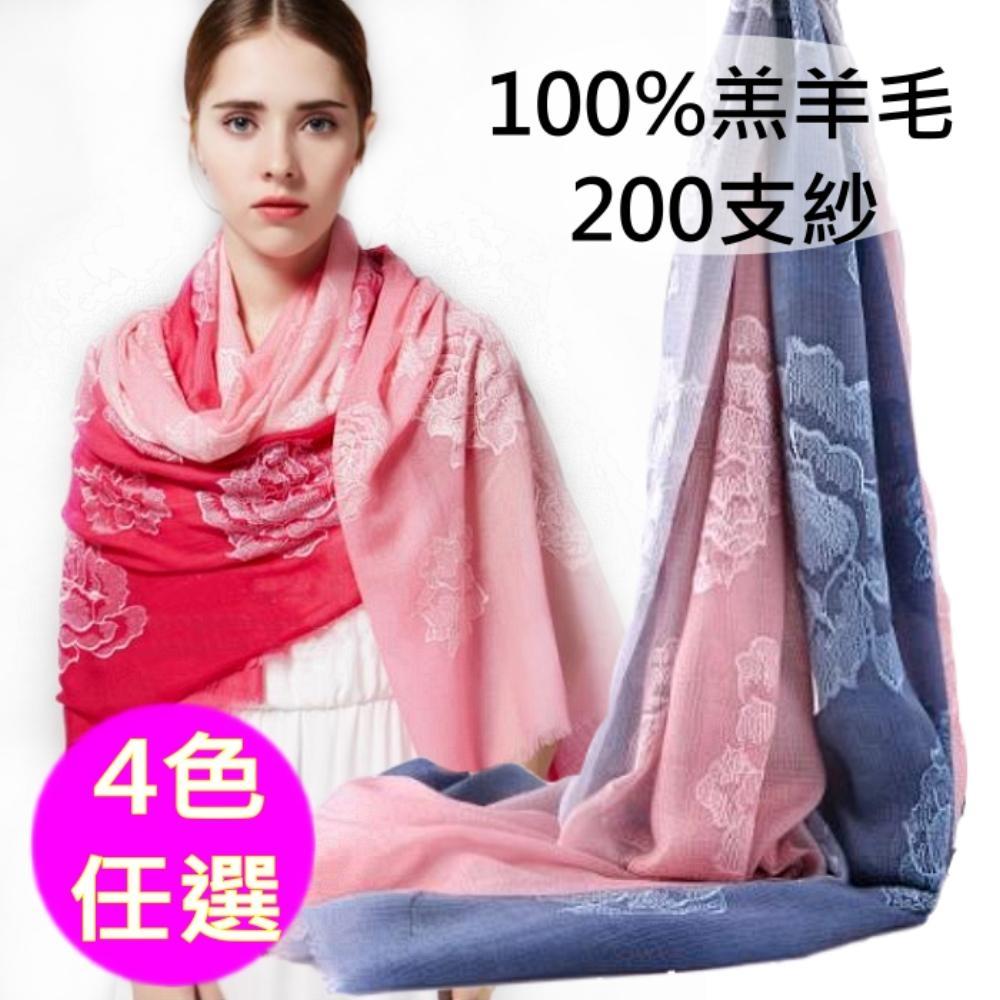 I.Dear-200支紗玫瑰刺繡漸層純羔羊毛圍巾披肩(4色)