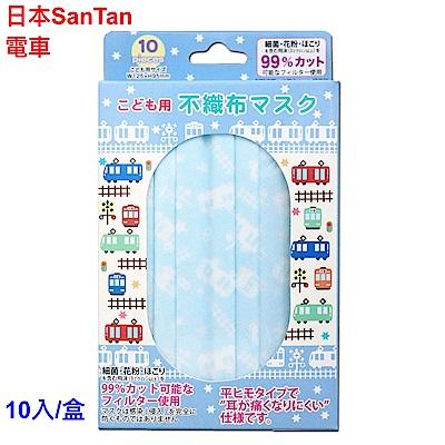 日本SanTan 兒童用不織布口罩10入組-電車