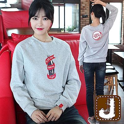正韓 可樂罐瓶蓋磨毛長版T-(灰色)100%Korea Jeans