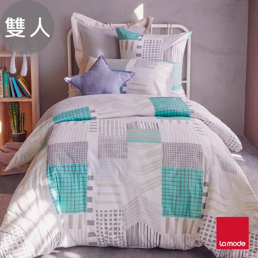 活動品-La Mode寢飾 抹茶威化環保印染精梳棉兩用被床包組(雙人)