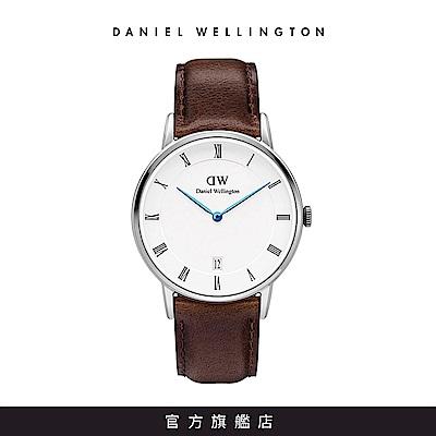 DW 手錶 官方旗艦店 34mm銀框 Dapper 深棕真皮皮革錶