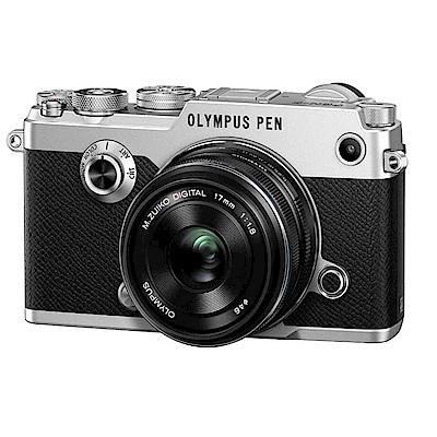 OLYMPUS PEN-F 17mm F1.8 (公司貨)
