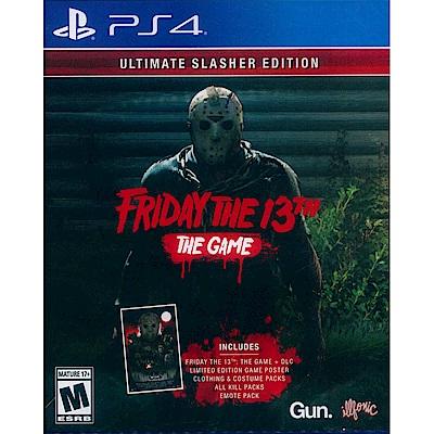 13號星期五 終極鮮血淋漓限定版 Friday The 13th -PS4 英文美版