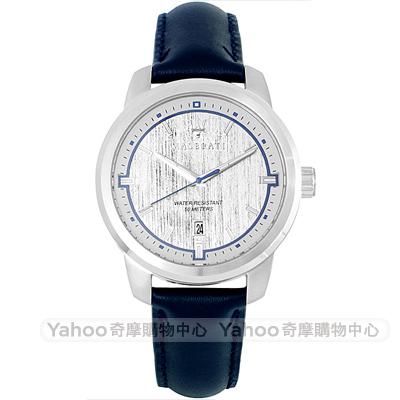 MASERATI 瑪莎拉蒂簡約時尚真皮手錶-銀紋X藍/ 43 mm