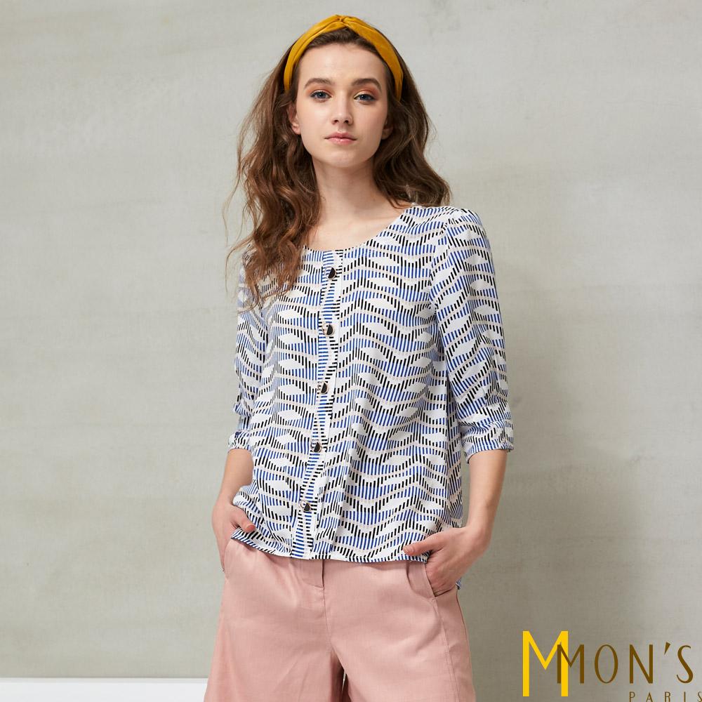 MONS 絲滑棉彈力寬版修身上衣