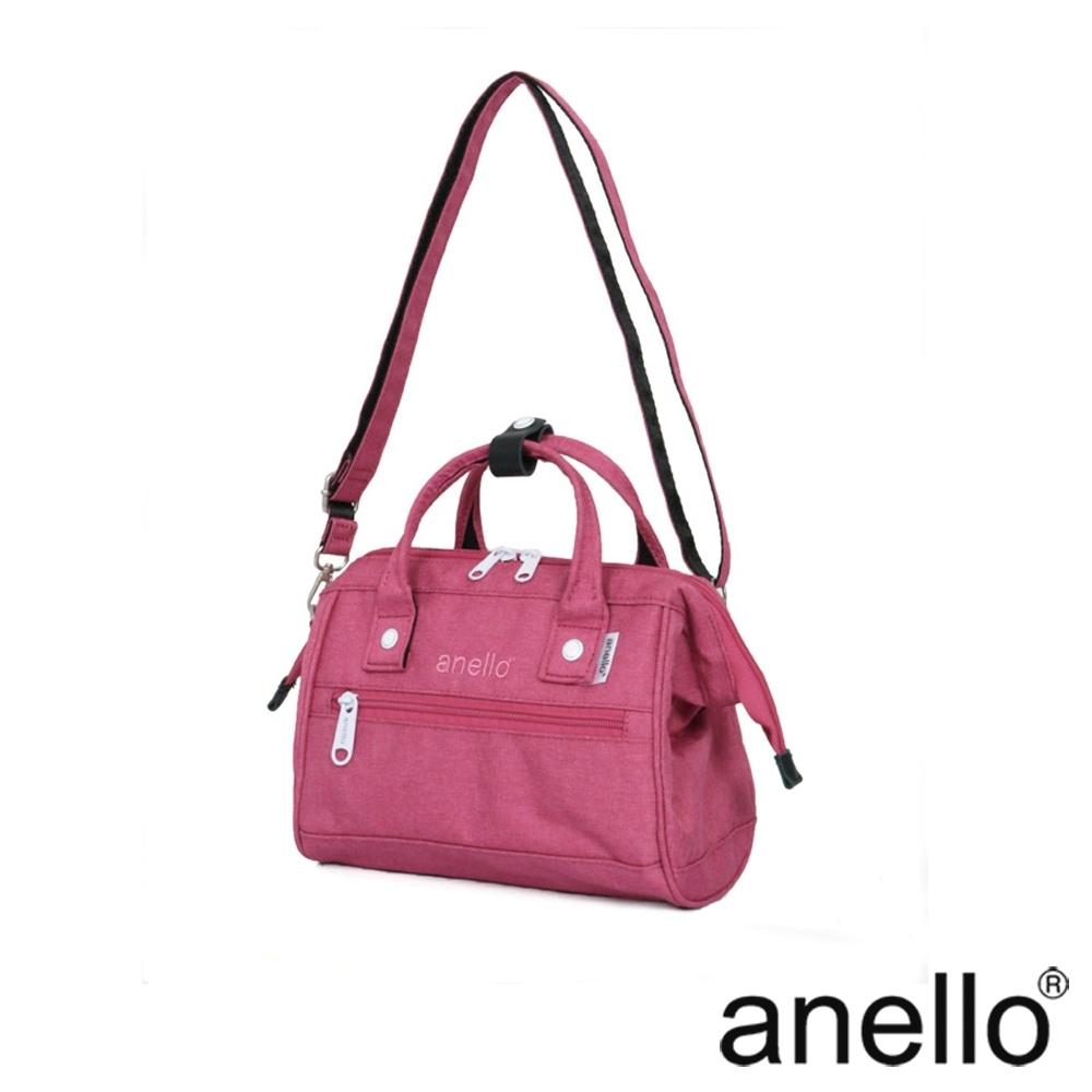 anello 厚實質感混色紋理手提肩背包 粉紅色