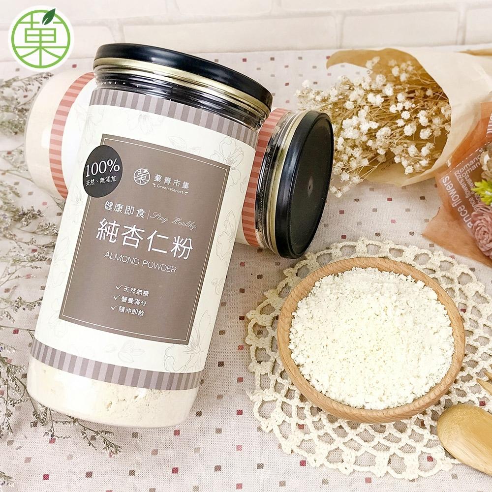 菓青市集 純杏仁粉(300g)