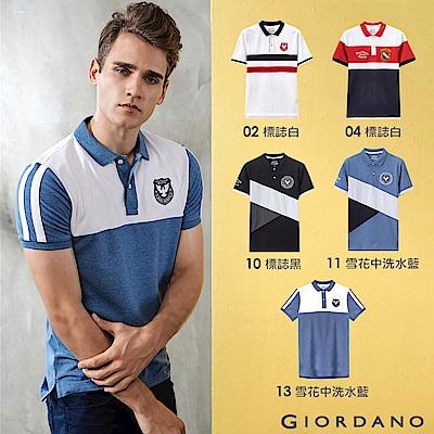GIORDANO 男裝經典撞色刺繡彈力棉POLO衫(5色選)