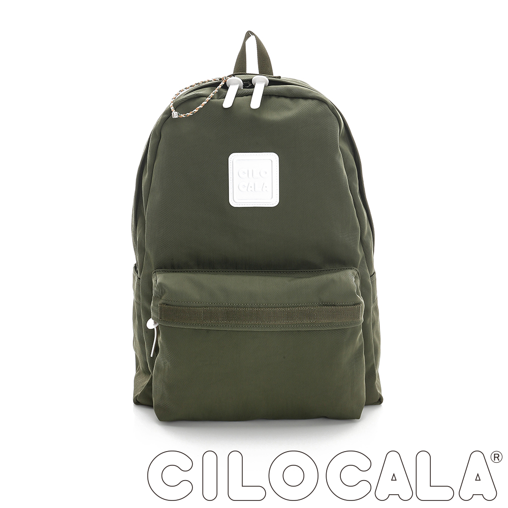 CILOCALA 亮彩尼龍防潑水後背包 橄欖綠色(大)