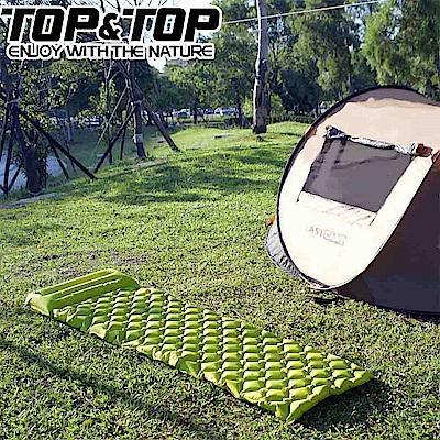 韓國TOP&TOP 頂級蛋巢設計加厚帶枕充氣睡墊/睡墊/充氣床/露營/登山 綠色
