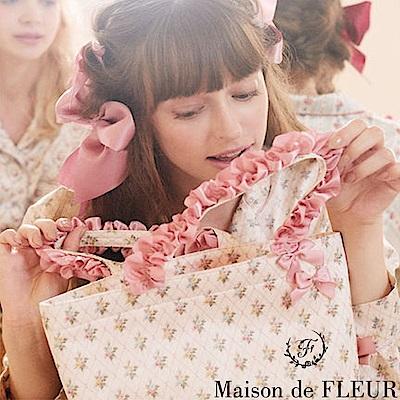 Maison de FLEUR 甜美花朵圖案荷葉手提包
