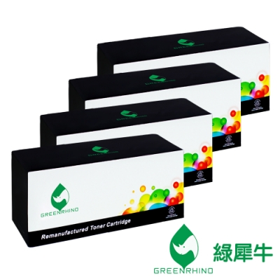 【綠犀牛】 for HP 1黑3彩 CF500A/CF501A/CF502A/CF503A 環保碳粉匣 /適用 HP Color LaserJet Pro M254dn/M254dw/M254nw
