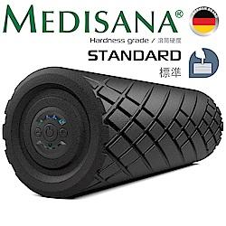 德國Medisana震動按摩滾筒(標準版)