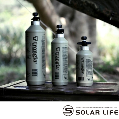瑞典Trangia Fuel Bottle 燃料瓶 (橄欖綠)1L.汽油瓶燃油罐