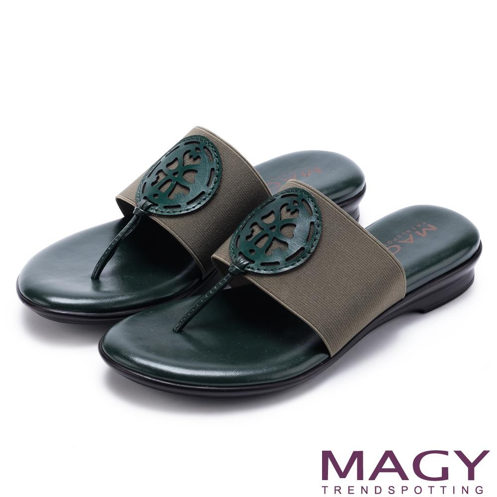 MAGY 夏日風情 鬆緊帶拼接簍空皮雕夾腳拖鞋-綠色
