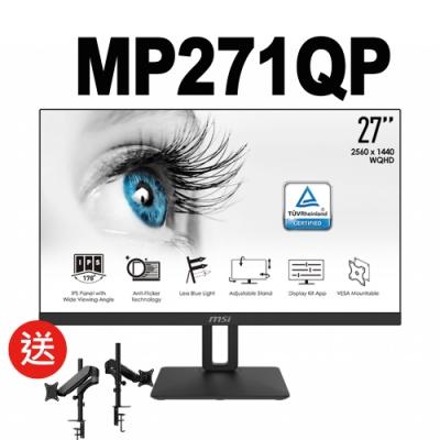 msi微星 PRO MP271QP 27型 IPS防眩光電腦螢幕(送MAG MT81 螢幕壁掛架)